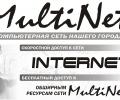A4-logo-large.jpg